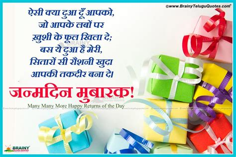 Wish You Happy Birthday Song Mp3 Free Download Happy Birthday Song Mp3 In Hindi Blisssokol