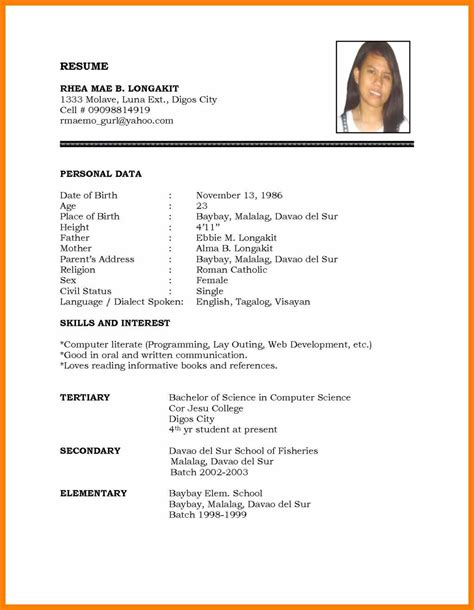 blank resume format for application 9 biodata format application bike friendly