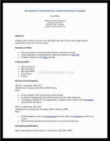 Resume Exles For With Experience No Experience Resume Sales No Experience Lewesmr