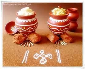miniature pongal pot decor sankranthi pongal