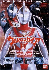 film ultraman tiga episode terakhir ultraman gaia complete star of ultra m78
