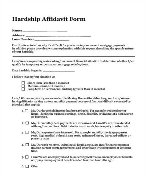 Hardship Letter Unemployed Affidavit Form Template