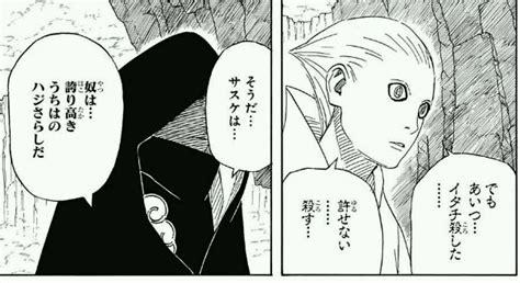 film naruto gaiden chapter 2 spoilers naruto gaiden manga 2 spoilers summaries no