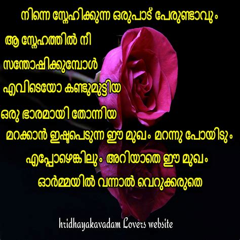 malayalam heart touching love quotes heart touching love quotes for boyfriend in malayalam