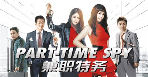 drakorindo king lovers film korea part time spy subtitle indonesia download