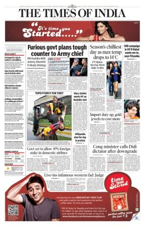newspaper layout in india introducing snd india where everyone loves to read the