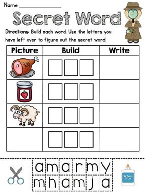 am word family worksheets the world s catalog of ideas