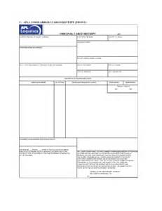 Cargo Receipt Template Cargo Receipt Fill Online Printable Fillable Blank