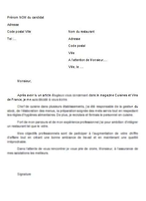 modele de lettre de motivation candidature spontan 233 e simple