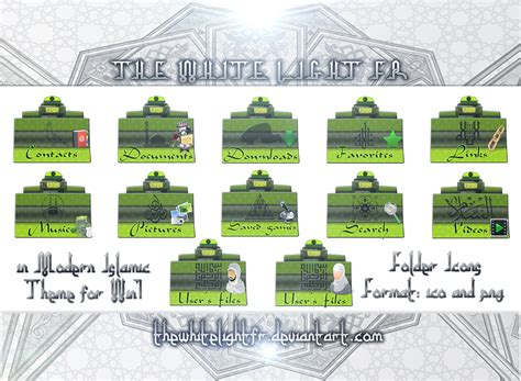 islamic themes for windows 8 1 folders2 icons from modern islamic theme for win 7 by