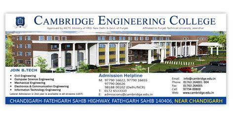 design engineer university a computer shop designs joy studio design gallery best