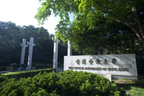 Cuhk Mba Average Gmat by Of Hong Kong Business School Poets