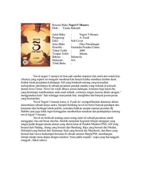 contoh review film laskar pelangi dalam bahasa inggris contoh resensi novel negeri van oranje contoh hu