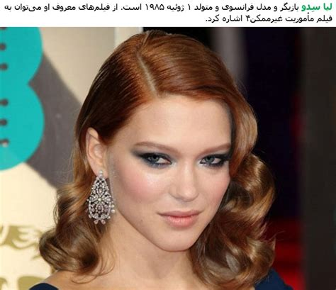 most beautiful actress french the most beautiful french actresses of 2015 news