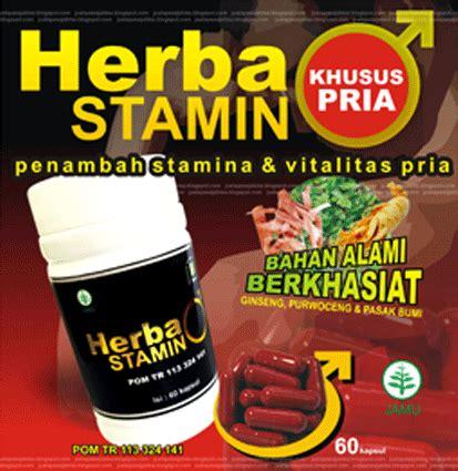 Herbastamin Herba Stamin Nasa Untuk Stamina Pria 12 Manfaat Herbastamin Untuk Pria Herbastamin Obat Kuat