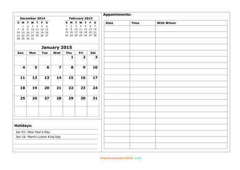 printable daily calendar december 2017 printable daily calendar 2017 printable calendar
