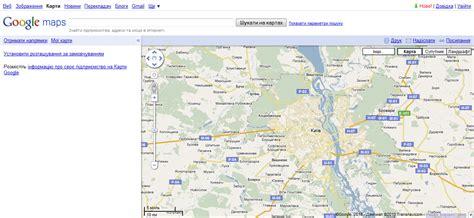 karty google google maps gps info vse  gps tekhnologiyakh