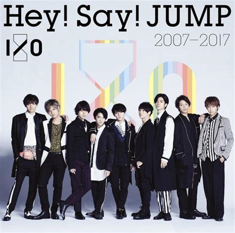 i heard you say hey hey house music hey say jump 2007 2017 i o rar mp3 320 download best