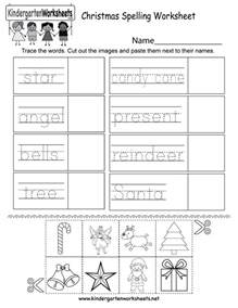 christmas spelling worksheet free kindergarten holiday