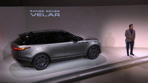 range rover velar  reveal   design