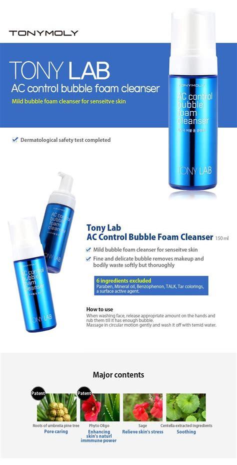 Tonymoly Foam Cleanser tonymoly tony lab ac foam cleanser 150ml
