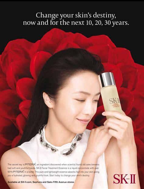 merek kosmetik jepang  bikin kulit  wajah tambah
