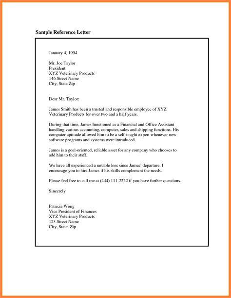 recommendation letter employee marital