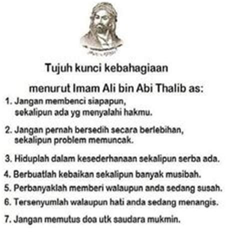 saidina ali bin abi talib kata kata islamic quotes the words and smart quotes