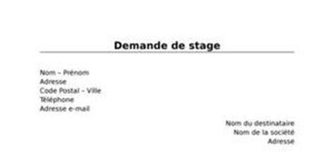 Exemple De Lettre Demande De Stage Hopital Demande De Stage Mod 232 Le Gratuit De Lettre De Demande De Stage
