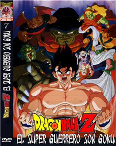 imagenes de goku la pelicula dibujos y anime pel 237 culas dragon ball z