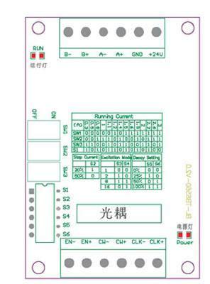 Cnc Mach3 57 42 3a Stepper Motor Driver Module Controller Board Ap51 tb6560 3a cnc router 1 axis controller stepper motor