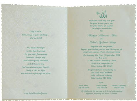 indian muslim wedding card templates muslim printed sles
