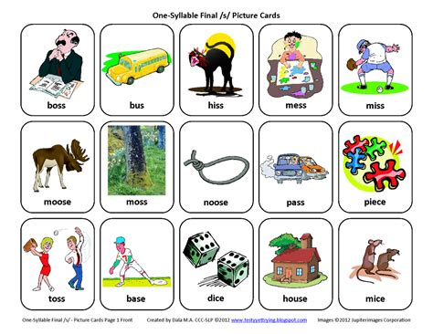 printable articulation cards testy yet trying final s free speech therapy