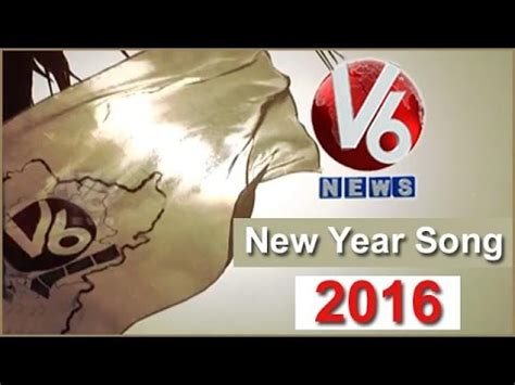 new year song in 2016 new year special song by v6 2016 happy new year