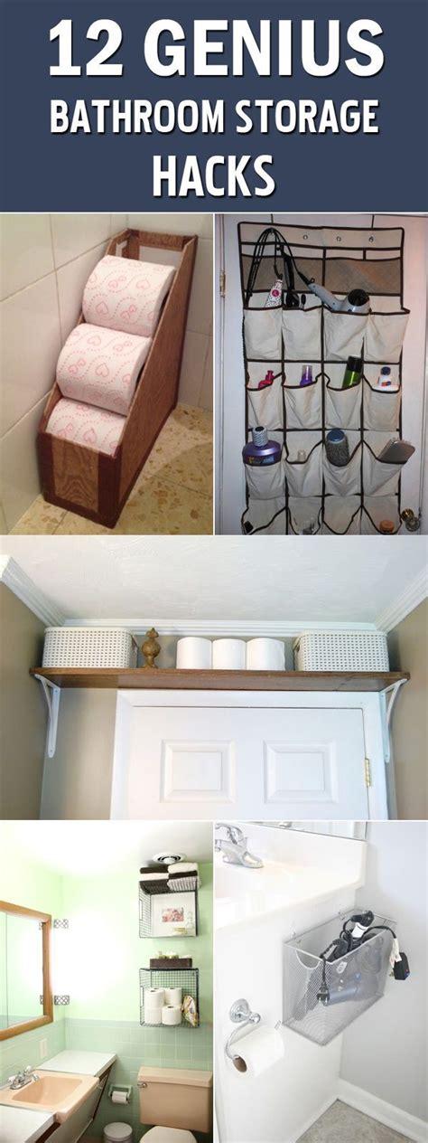 cheap bathroom storage ideas best 20 clean straightener ideas on pinterest college