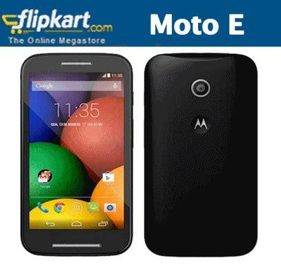 eonline mobile flipkart shopping mobile www pixshark