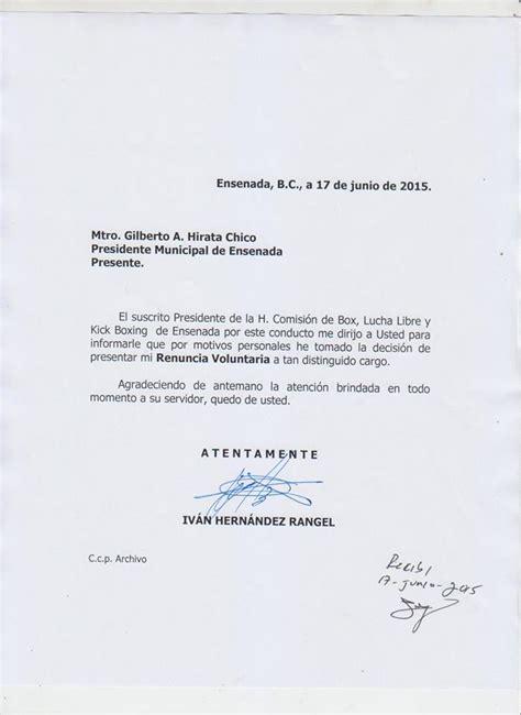 formato de renuncia voluntaria 2015 mxico carta renuncia choko agp deportes