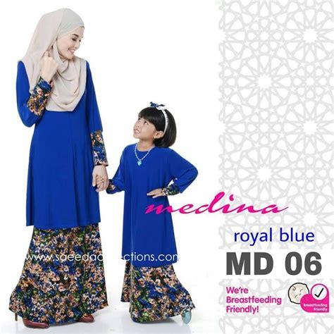 baju ibu dan anak sedondon untuk muslimah baju raya sedondon ibu dan anak 2015