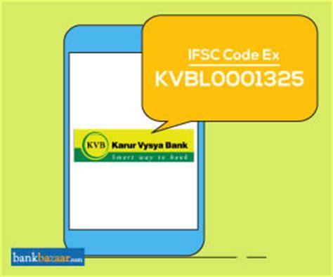 karuru vysya bank karur vysya bank ifsc code micr code addresses in india