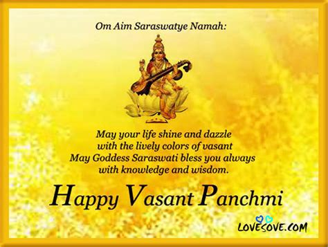 happy vasant panchami 2018 basant paanchmi wishes messages