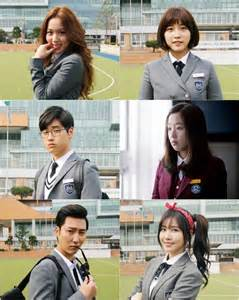 film drama korea who are you school image gallery school 2015 cast