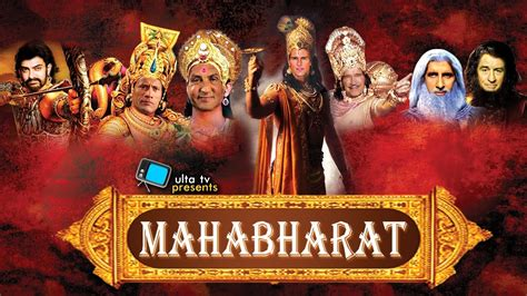 mahabharat film watch online mahabharat movie best star cast tom cruise as krishna