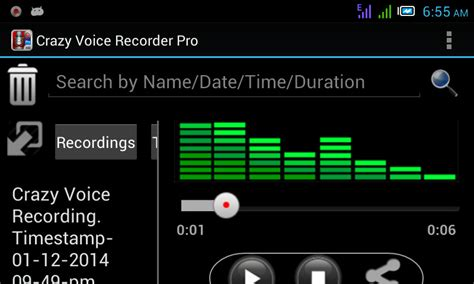 apps that make your voice sound better voice recorder free android app