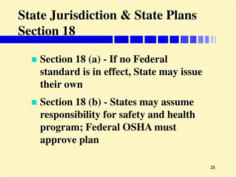 law section 18 ppt public law 91 596 powerpoint presentation id 623931