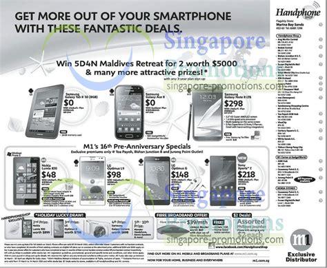 Handphone Samsung Galaxy Tab 2 handphone shop samsung galaxy tab 2 7 0 ace 2 note ii