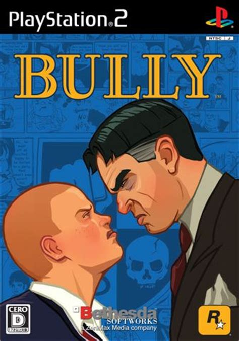 emuparadise bully http www emuparadise me roms get download php gid 150225