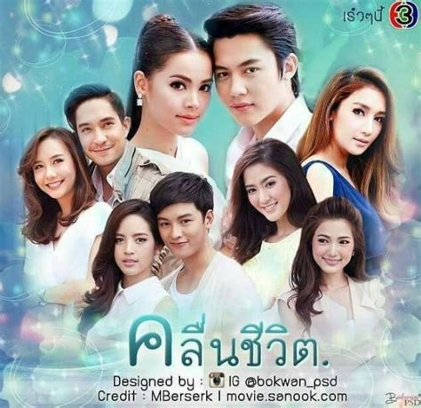 film thailand romantis comedy 2015 thai romantic comedy movie 2015 khmer natheamo mp3