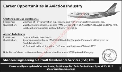 Mba In Aviation Management Salary In Pakistan by Aircraft Mechanic Tech Salary Aircraft 2017