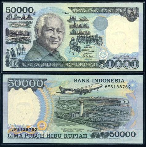 Uang Kuno 1000 Rupiah Tahun 1992 1998 Series 5 uang kertas indonesia keluaran tahun 1993