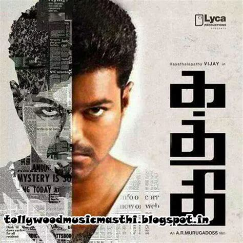kathi theme ringtone vijay s kaththi 2014 tamil movie mp3 songs free